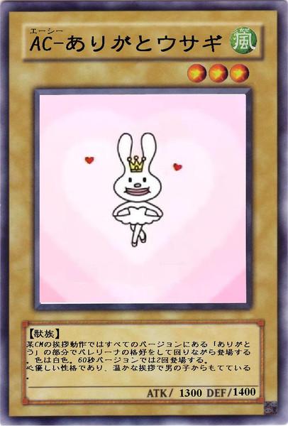 AC-ありがとウサギ