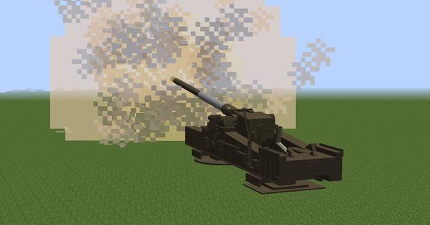 【配布】MCヘリ M65 280mm カノン砲
