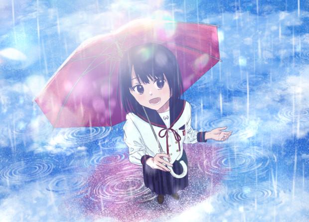 太陽と雨のメロディ