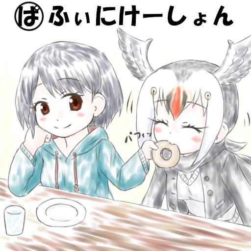 パフィンちゃんスイッチ「ぱ」