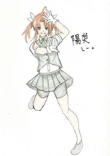 陽炎さんとお絵描き練習2