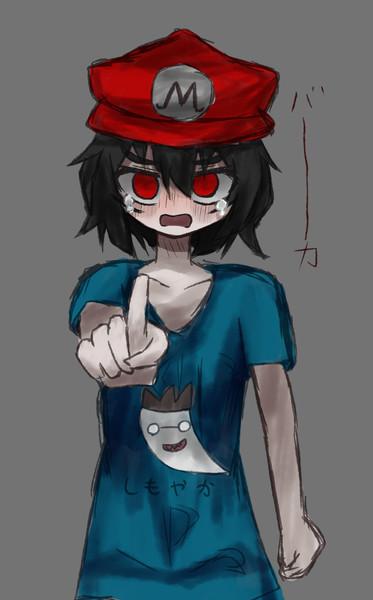 マリ帽くん