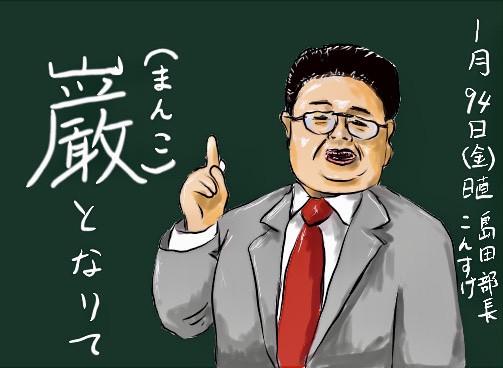 普段は真面目で優しい国語教師なガバ穴ダディー