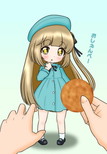 ろり田芳乃