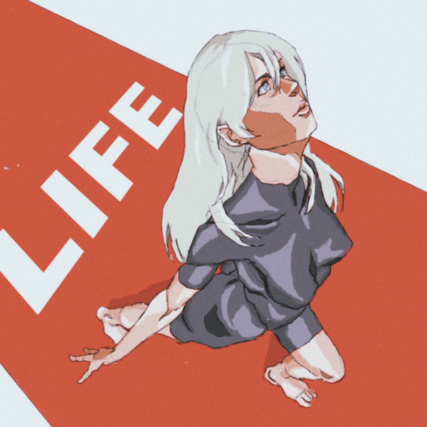 人生は一本の道
