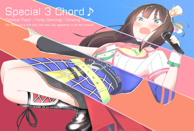 Special 3 Chord♪