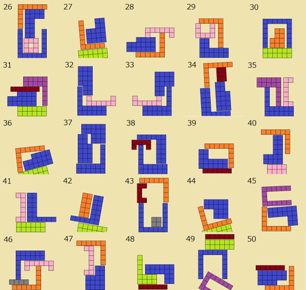 ニコニコタワー ブロックの組み合わせ例(026~050)