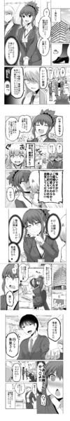 防御力ゼロの嫁 復職初日編