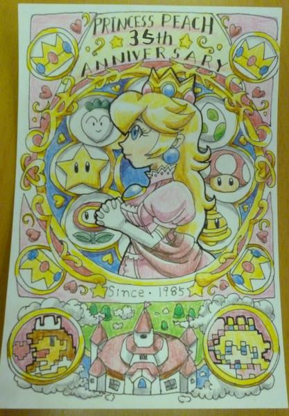 Princess Peach 35th ANNIVERSARY!!!!!✨