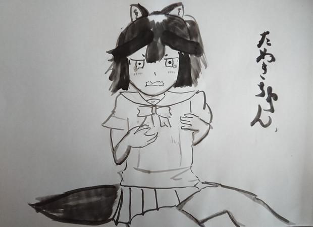 けものフレンズ タヌキ