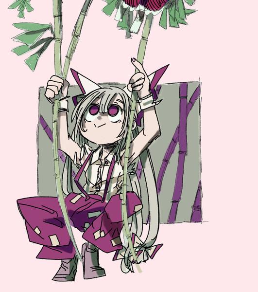 もこうと竹と見切れるてるよ