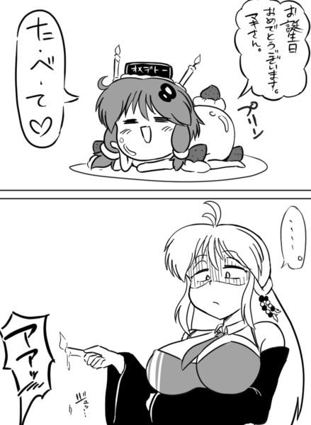 マキちゃんお誕生日おめでとう!