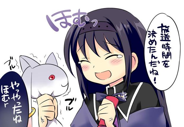 まどマギ放送決定キタ━(゚∀゚)━!