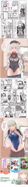【9/22砲雷新刊】提督との交渉で何かを着る艦娘