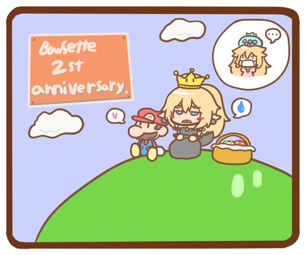 クッパ姫2周年
