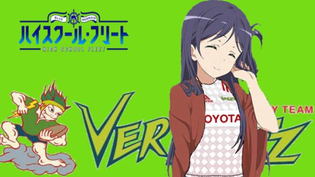 万里小路楓(はいふり)×トヨタ自動車ヴェルブリッツ