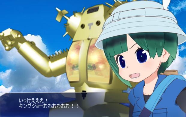 MMD いっけえええ MikuMikuDance