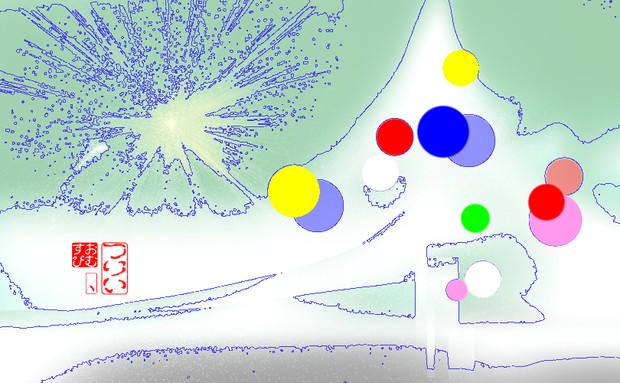 「ツリー 52」※線画・彩・おむ09053