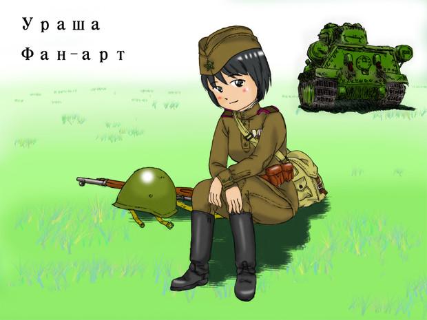 赤軍系Vtuber「ウラーシャ」