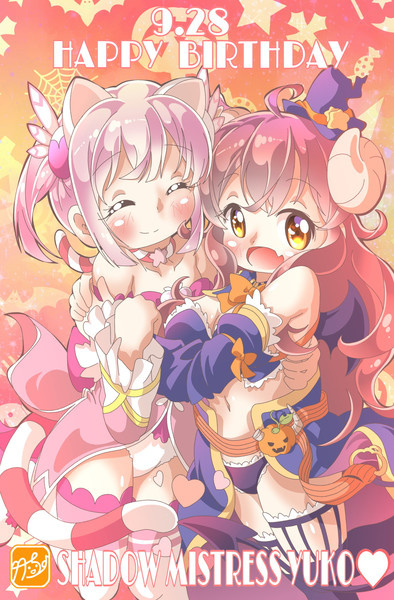 【まちカドまぞく】シャミ子ちゃん生誕祭!!