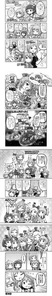 ミリオン漫画『私達の5年間』