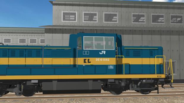 【モデル配布】DE10 1082綺麗なバージョン修正【MMD鉄道】