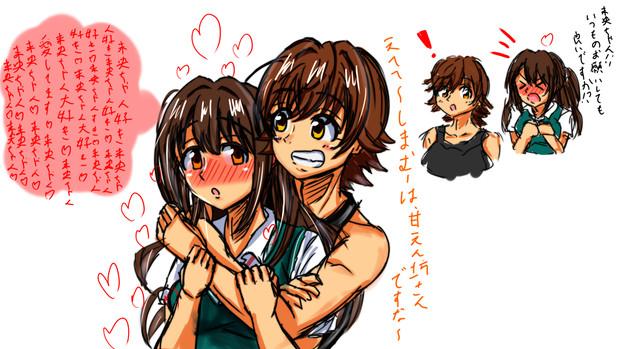 あすなろ抱きみおうづ マキ さんのイラスト ニコニコ静画 イラスト