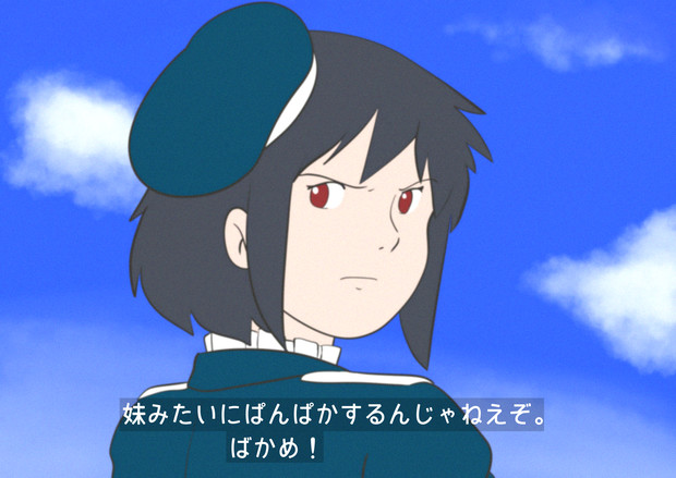 不朽の名作アニメがリマスター版で再放送