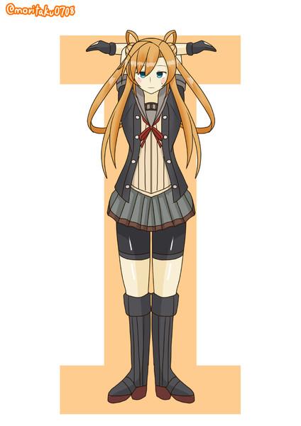 阿武隈のI字バランス