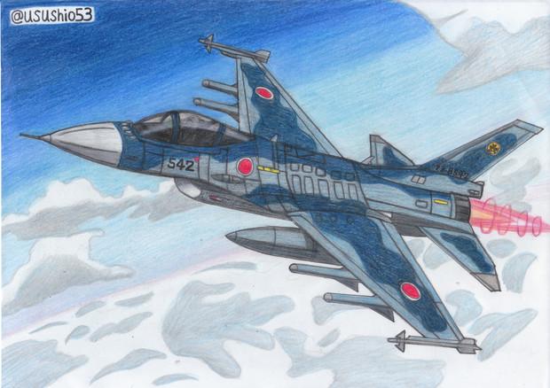 航空自衛隊 F-2戦闘機