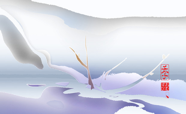 「季 Toki」※和・彩・おむ09068