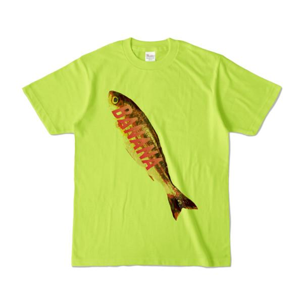 Tシャツ   ライトグリーン   BANANA_SAKANA