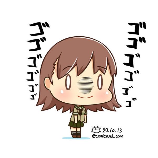 大井 艦これワンドロ 201013