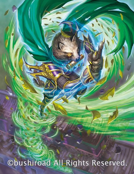 忍獣 イブダヌキ(カードファイト!!ヴァンガード)