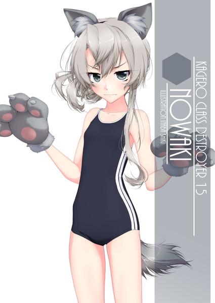 立ち絵「野分mod.ハロウィン(艦これ)」201017