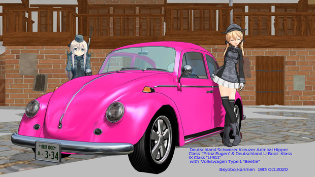 艦娘 with Nostalgic Car 3. プリンツとU-511 with  Beetle