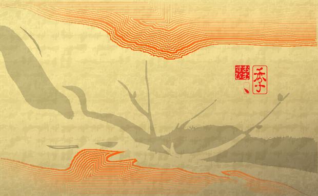 「季 Toki」※和・金色・背景朱・おむ09079