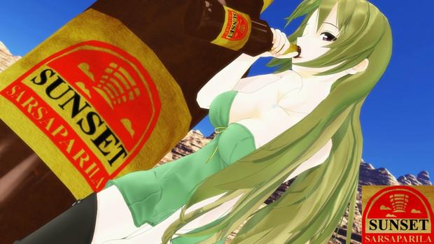サンセット・サルサパリラ祭りだ!!やっぱ飲料広告は飲んでなんぼ?w