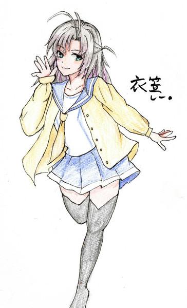 衣笠さんとお絵描き練習3