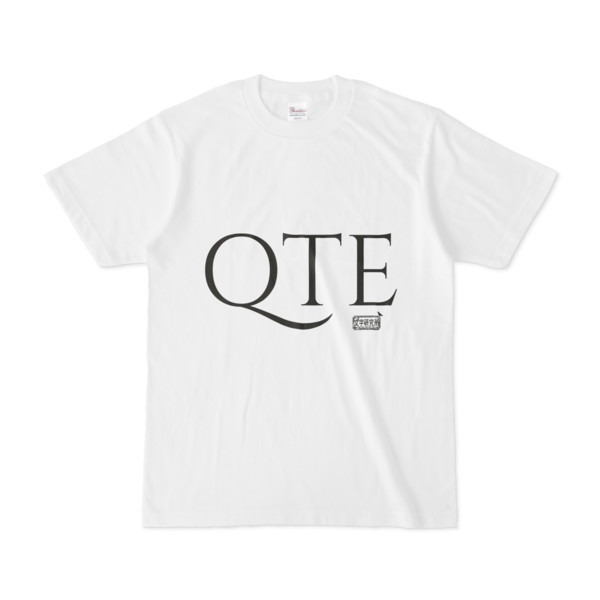 Tシャツ ホワイト 文字研究所 QTE