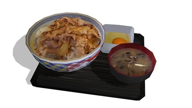 牛丼並盛卵蜆味噌汁セット
