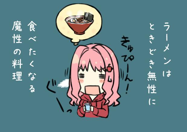 どうしてあんなに美味しいのか・・・(代理:女子大生ちゃん)