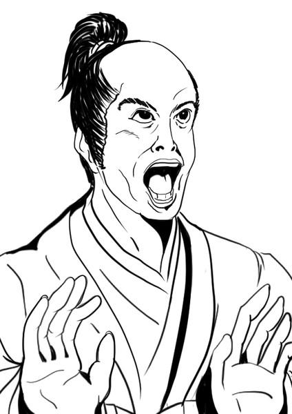 【30分ドロ】須賀川二階堂氏第十八代当主・二階堂 盛義