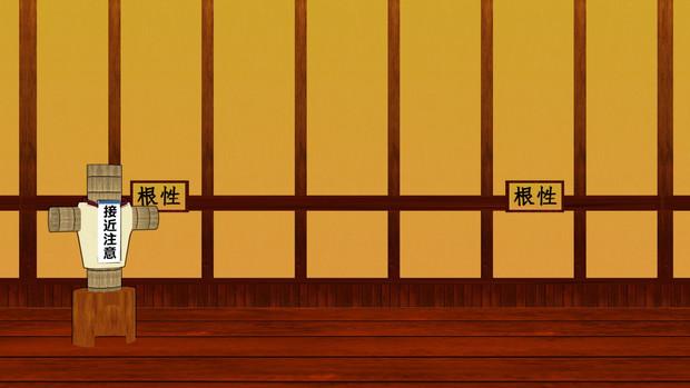 【MMDステージ配布】ネコ道場風ステージ【にゃんこ大戦争】