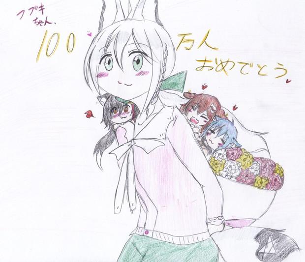 【ホロライブ】フブキちゃんyoutube100万人おめでとう♪