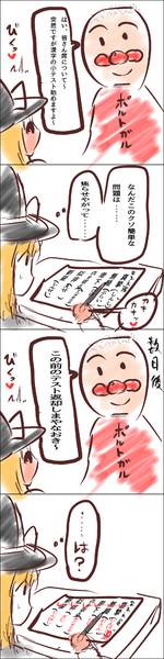 原人兄貴VSアンパンマン