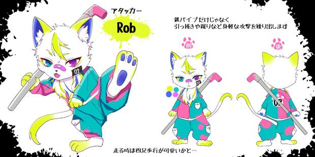 鉄パイプをぶん回す化け猫 Rob