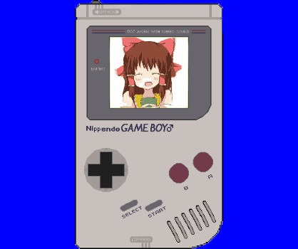 Nippendo GAME BOY♂(修正版).bb