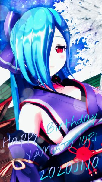 イオリンお誕生日おめでとう!