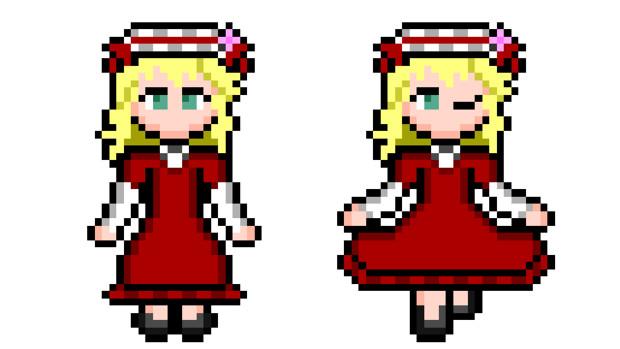 【ドット絵】邪眼の姫の物語のペスカ
